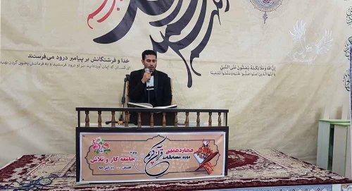 درخشش کارگران گرگانی در چهاردهمین مسابقات قرآنی کارگران استان گلستان