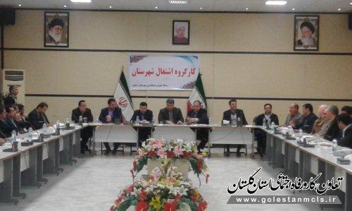 سومین جلسه ستاد اشتغال رامیان با حضور مدیر کل تعاون،کار و رفاه اجتماعی استان برگزار شد.