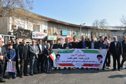 حضور خانواده بزرگ تعاون کار و رفاه اجتماعی گلستان در حماسه تماشایی 22 بهمن