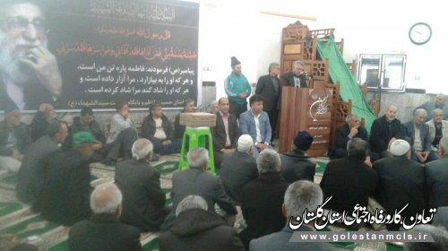 برگزاری انتخابات کانون بازنشستگان و مستمری بگیران شهرستان آزادشهر