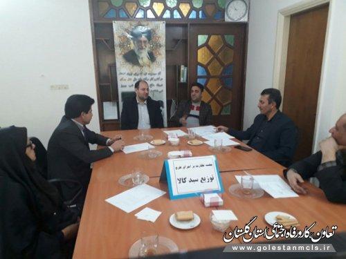 برگزاری جلسه هماهنگی و بازرسی طرح سبد کالا در آزادشهر