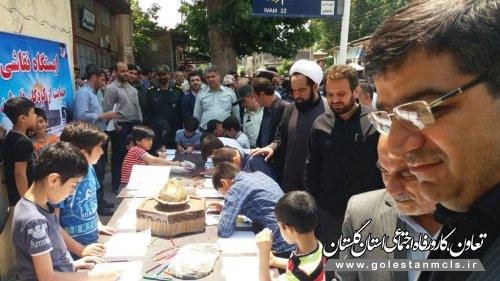 حضور کارکنان اداره تعاون کار ورفاه اجتماعی شهرستان رامیان در راهپیمایی روز قدس
