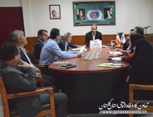 جلسه هیأت نظارت بر آموزشگاه های فنی و حرفه ای آزاد برگزار شد