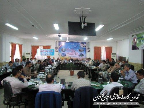 جلسه ستاد اشتغال شهرستان علی آبادکتول با حضور مدیرکل تعاون، کار و رفاه اجتماعی گلستان برگزار شد.