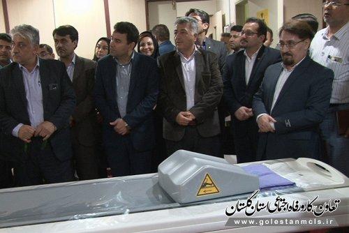 افتتاح مرکز تصویربرداری بیمارستان حکیم جرجانی گرگان درهفته تامین اجتماعی