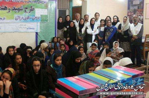ویزیت رایگان و اهدای هدیه به دختران کوی عرفان گرگان به مناسبت هفته تامین اجتماعی وروز دختر