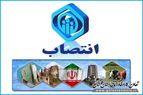 انتصاب مدیر درمان استان به عنوان رئیس کمیته سلامت اداری