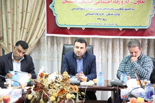 مدیرکل تعاون، کار و رفاه اجتماعی گلستان: خدمات بیمه هیچ واحد اقتصادی در استان به دلیل بدهی قطع نشده است