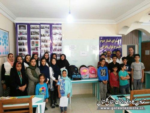 جشن نیکوکاری پلی کلینیک امام خمینی (ره)  در کوی عرفان گرگان