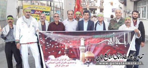 حضور جامعه کار و تلاش گرگان در تجمع 20 هزار نفری اقتدار عاشورایی بسیجیان گلستان