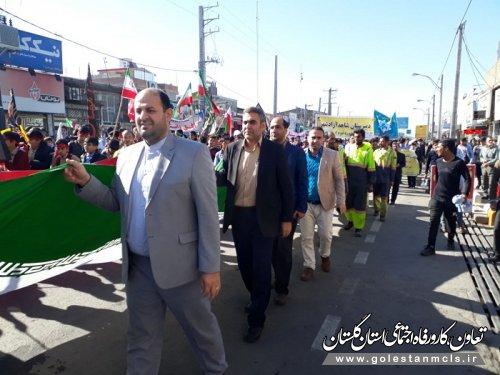 حضور کارکنان اداره تعاون، کارو رفاه اجتماعی آزادشهر در راهپیمانی 13 آبان