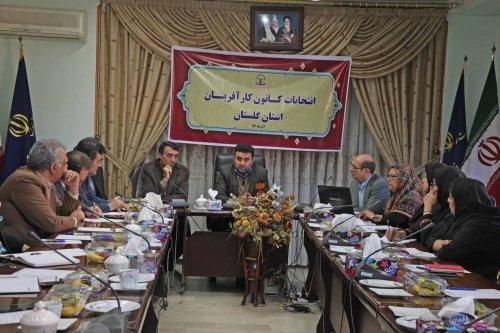 انتخابات کانون کارآفرینان استان گلستان برگزار شد