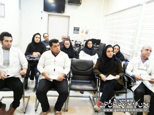 آموزش نرم افزار HIS برای پزشکان پلی کلینیک گرگان
