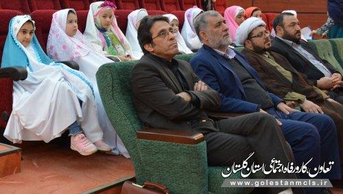 جشن تکلیف فرزندان کارکنان مدیریت درمان گلستان برگزار شد