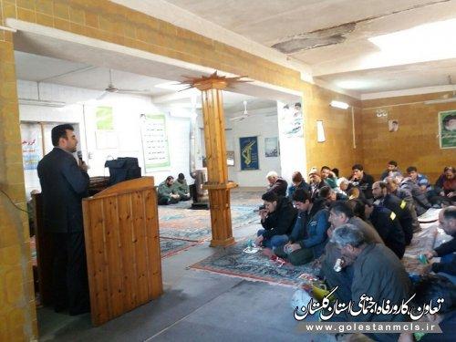 جشن پیروزی انقلاب اسلامی در معدن زمستان یورت آزادشهر برگزار شد