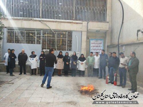 آموزش اطفاء حریق در پلی کلینیک امام خمینی (ره) گرگان