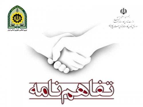 اداره کل تعاون کار و رفاه اجتماعی و فرماندهی انتظامی  گلستان تفاهم نامه همکاری امضا کردند