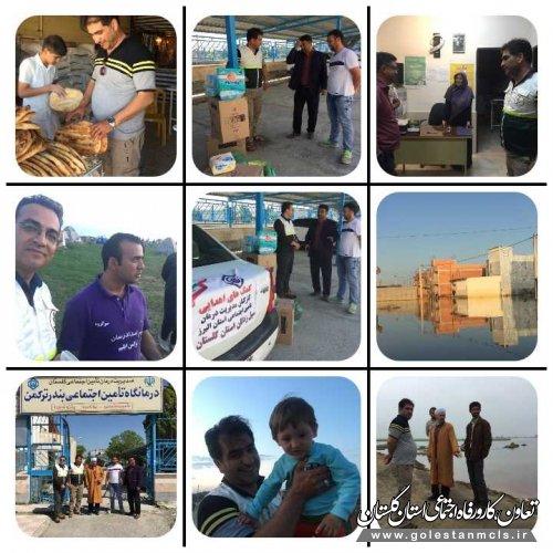 اقدام تیم امدادی مدیریت درمان استان البرز در یاری به سیل زدگان گلستانی