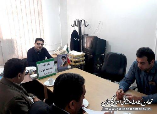 جلسه هماهنگی برنامه های هفته کار و کارگر شهرستان بندرگز برگزار شد