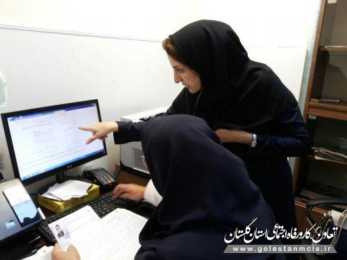 آغاز اتوماسیون کمیسیونهای پزشکی تامین اجتماعی در استان