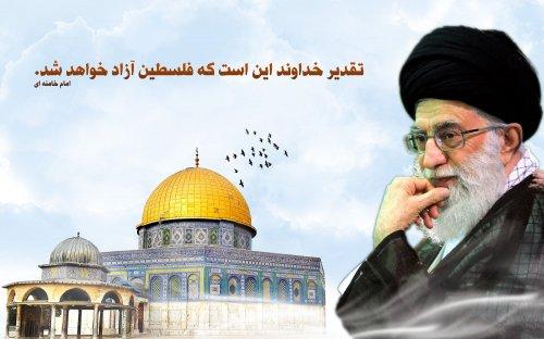بیانیه اداره کل تعاون کار و رفاه اجتماعی استان گلستان به مناسبت روز جهانی قدس