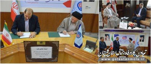 اداره کل آموزش فنی و حرفه ای گلستان و دانشگاه آزاد اسلامی واحد گرگان تفاهم نامه همکاری امضا کردند