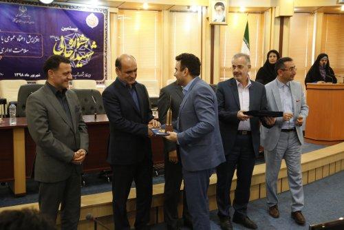 کسب عنوان برتر جشنواره شهید رجایی توسط اداره کل تعاون، کار و رفاه اجتماعی گلستان