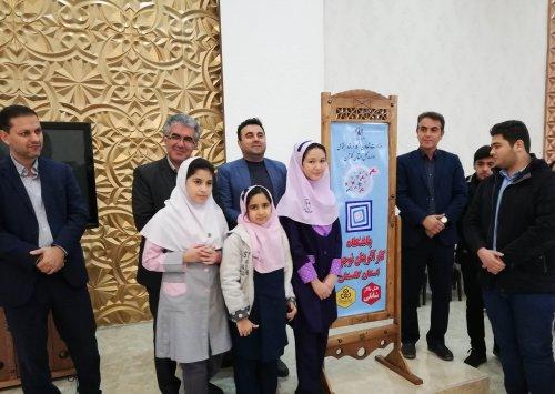 باشگاه کارآفرینان نوجوان استان گلستان افتتاح شد